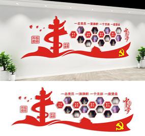 党员活动室党员风采墙设计