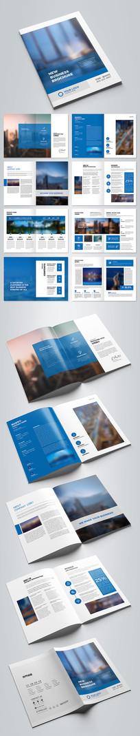 大气科技画册