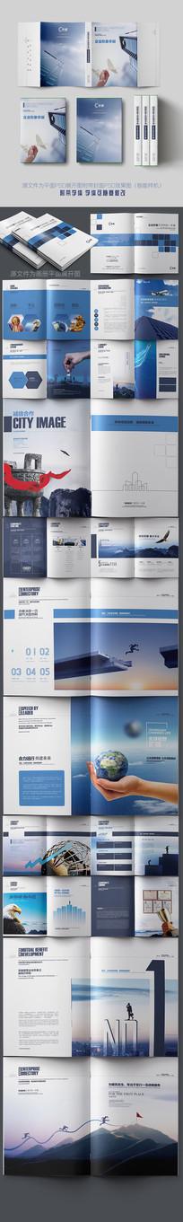 大气蓝色企业形象画册模板设计