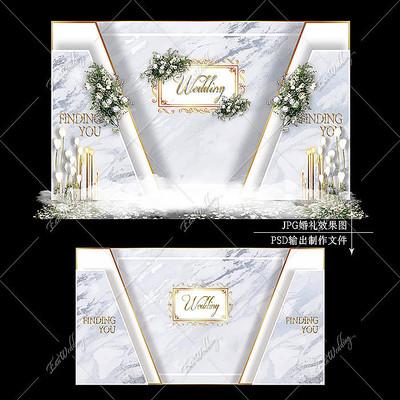 蓝灰色主题婚礼效果图设计大理石纹婚庆背景板