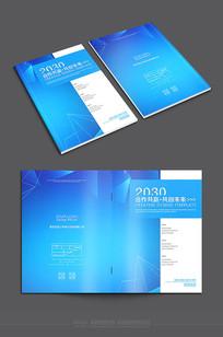 蓝色大气商业画册封面