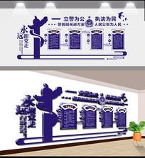 蓝色公安文化墙
