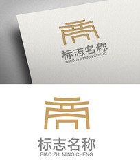 商字变形古典建筑标志
