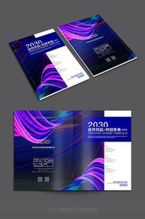 紫色精美宣传封面模板