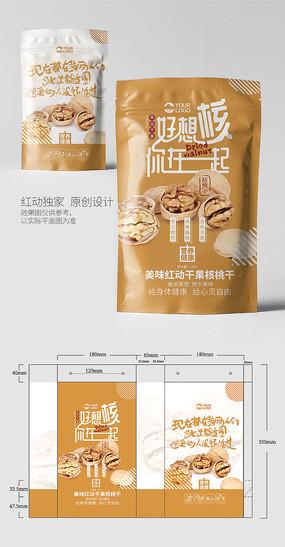 可商用核桃坚果包装设计