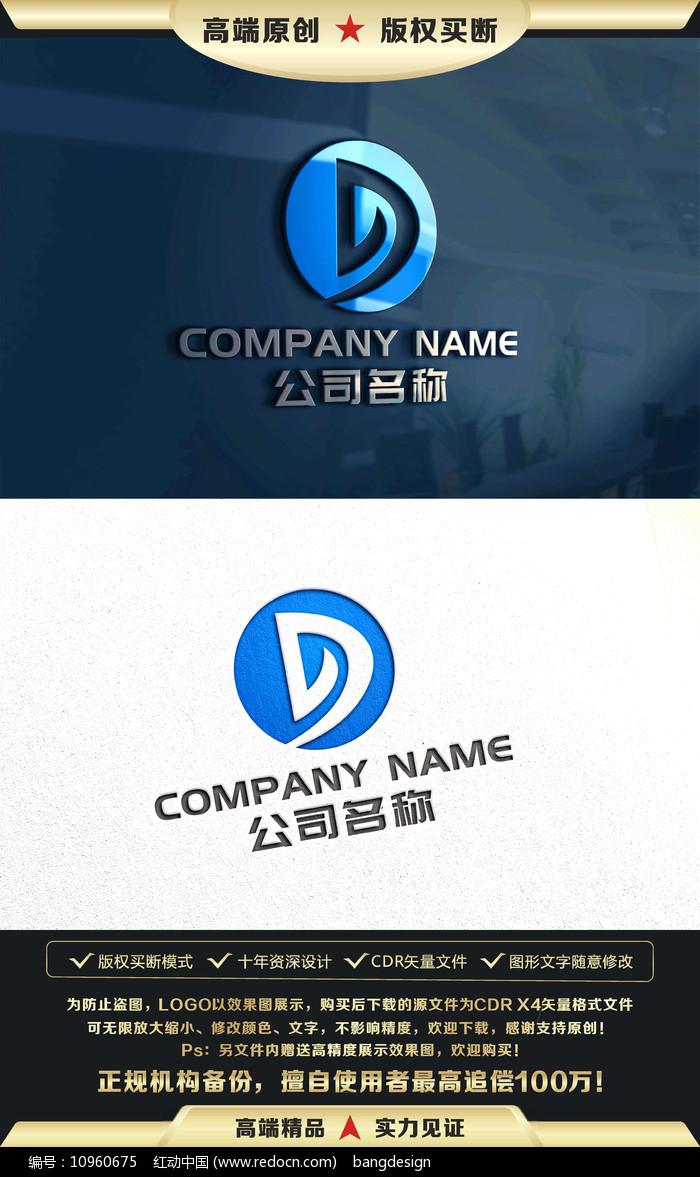 D字母标志D字母LOGO设计图片