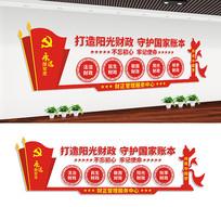 财政税收服务中心文化墙展板