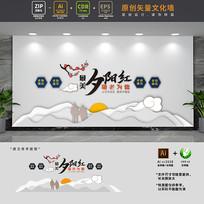 创意新中式养老院文化墙