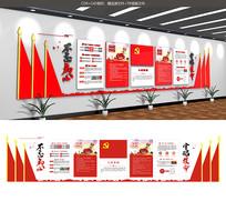 党建活动室立体墙设计