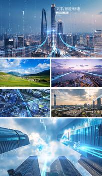 大气粒子光线科技城市AE模板