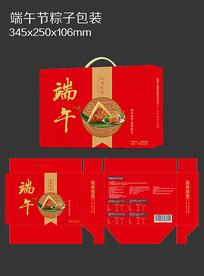 端午节粽子产品包装盒设计