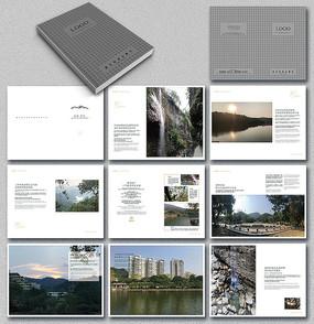 房地产建筑画册设计