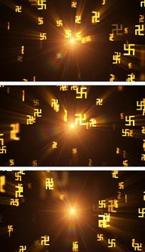 佛教文化卍符号前冲视频素材