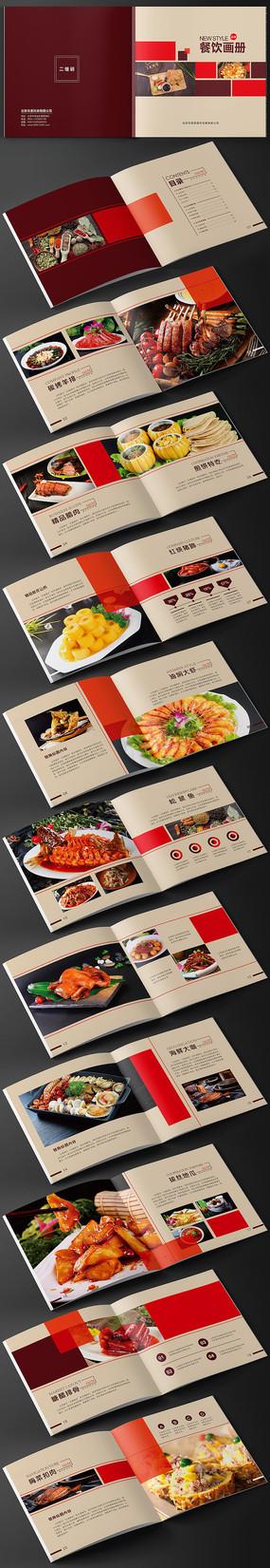 高档餐饮画册设计