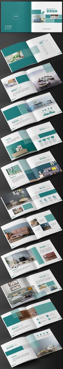 高档家具画册设计