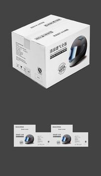 高端摩托车电瓶车头盔包装平面图