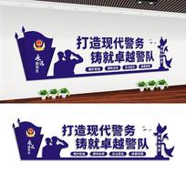 派出所警队宣传标语文化墙