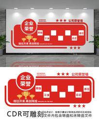 企业荣誉文化墙设计