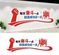 企业团队建设宣传标语文化墙