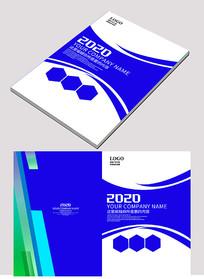 商务企业产品画册封面设计