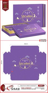 小清新中秋月饼包装设计