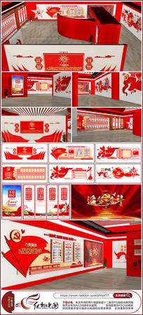 整套红色大气党建文化墙背景设计