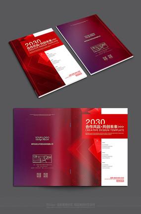 最新电子工业商务封面模板