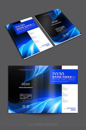 最新精品企业宣传画册封面