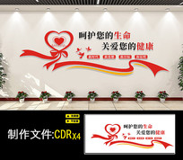 高端医院文化背景墙