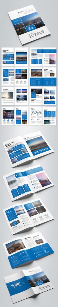 简约企业画册集团宣传册设计模板