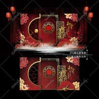新中式主题婚礼中国风迎宾区背景板