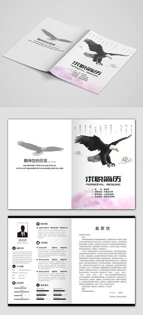雄鹰展翅个人求职简历封面设计