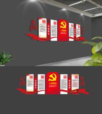 3D大气入党誓词党建文化墙设计
