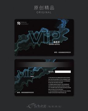 高档VIP会员卡设计