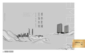 高端房地产海报