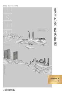 高端江景房地产海报