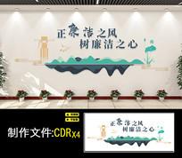 高洁廉政文化墙设计