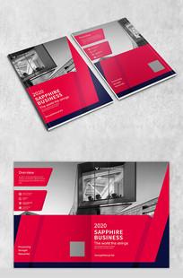 红蓝相间商务企业画册封面