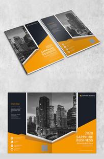 黄色商务企业画册封面