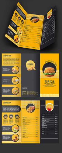 橙黑色汉堡美食三折页