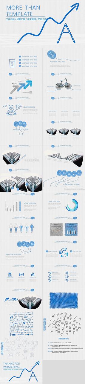 创意风格商务通用汇报计划PPT
