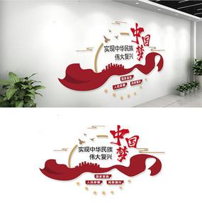 党建中国梦文化墙