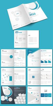大气科技企业画册