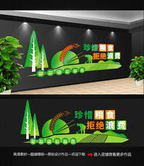 精美特色校园食堂文化墙设计