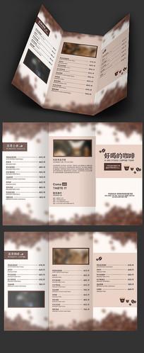 咖啡蛋糕巧克力三折页