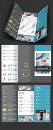 蓝色蛋糕店美食三折页
