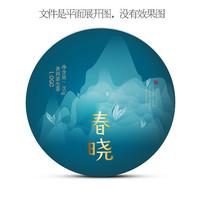 中国风传统普洱茶茶叶棉纸包装设计