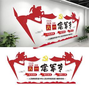中国人民解放军建军92周年文化墙