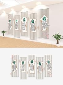 中式国学经典文化墙设计