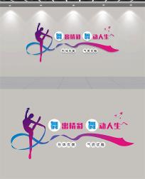 炫彩舞蹈文化墙